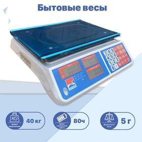 Весы бытовые GreatRiver DH-601 (40кг/5г) LCD без стойки Ош