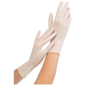 Перчатки медицинские нитрил нестерил. текстур. на пальцах, белые Benovy, ХL 100 пар