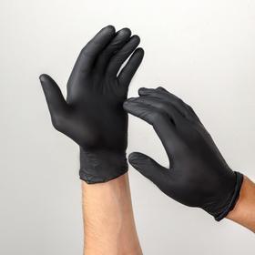Перчатки медицинские нитрил нестерил. текстур. на пальцах черные BENOVY, XS 100 пар