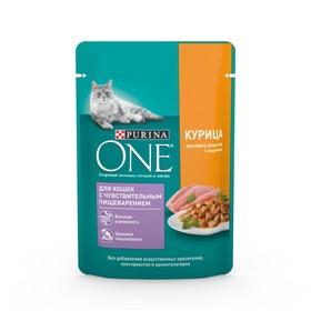 Влажный корм Purinа one для кошек, курица/морковь, 75 г