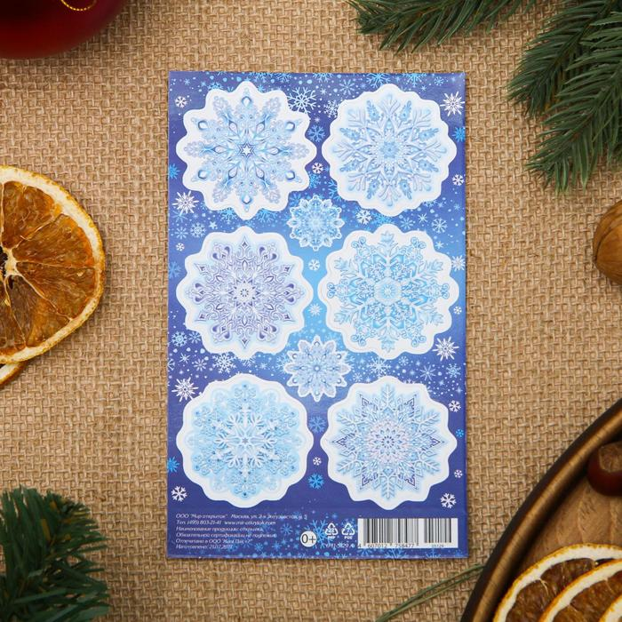 Наклейки Новогодние снежинки 2, 9,8x15,9 см