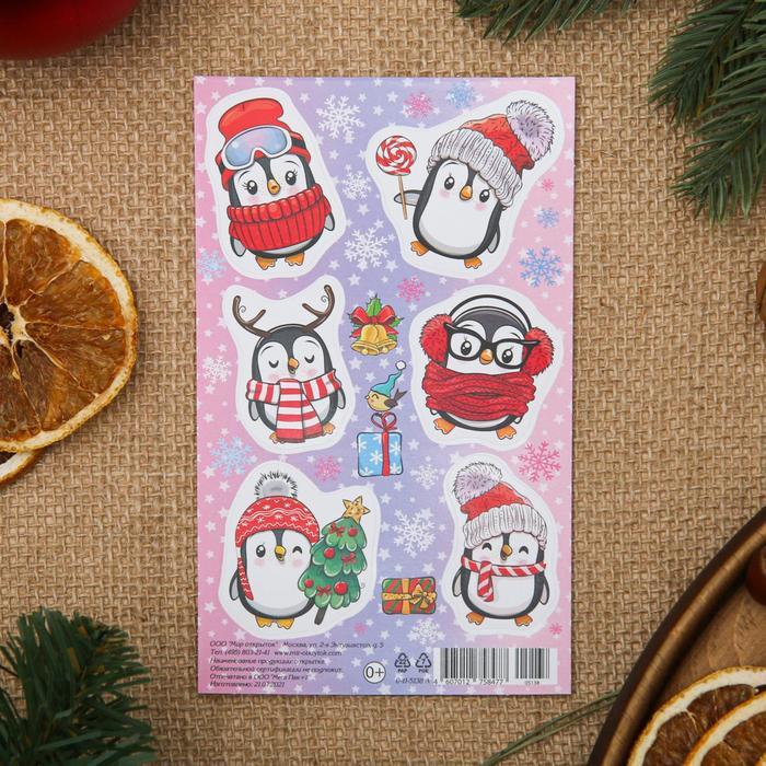 Наклейки Новогодние пингвин, 9,8x15,9 см
