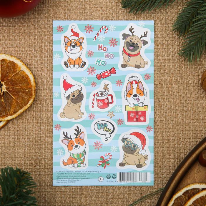 Наклейки Новогодние собачки, 9,8x15,9 см