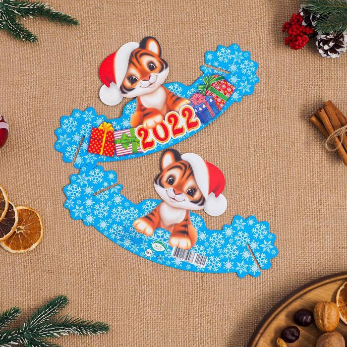 Картонная фигурка С Новым Годом тигренок, подарки 2022 год