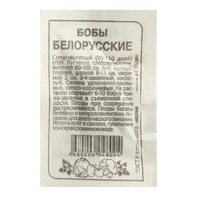 Семена Бобы 'Белорусские', Сем. Алт, б/п, 5 г Ош