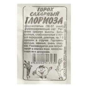 Семена Горох 'Глориоза', Сем. Алт, б/п, 10 г Ош
