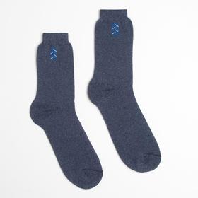 Носки мужские махровые, цвет синий, размер 25
