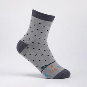 Носки детские махровые, цвет серый, размер 18
