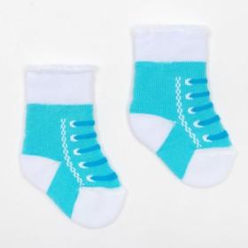 Носки детские махровые, цвет бирюза, размер 6
