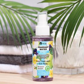Душистая вода-спрей We're We Care Paradise island с дезодорирующим эффектом , 100 мл 7356597