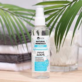 Дезодорант We're We Care Natural 100% натуральный минеральный, без парабенов, 100 мл