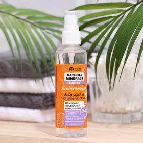 Дезодорант We're We Care Juicy peach & Orange blossom натуральный минеральный, без парабенов, 100 мл