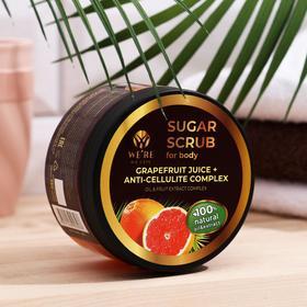 Скраб для тела We're we care Grapefruit Juice + Anti-cellulite comlex, сахарный, антицеллюлитный, 250 мл