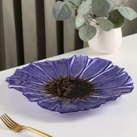Блюдо «Флора», d=30 см, цвет сиреневый