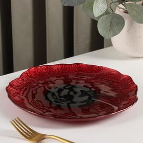 Блюдо «Флора», d=21 см, цвет красный