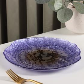 Блюдо «Флора», d=21 см, цвет сиреневый