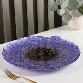 Блюдо «Флора», d=33 см, цвет сиреневый