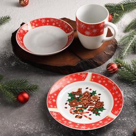 Набор подарочный «Зимняя сказка», с тарелкой, d=17,5 см