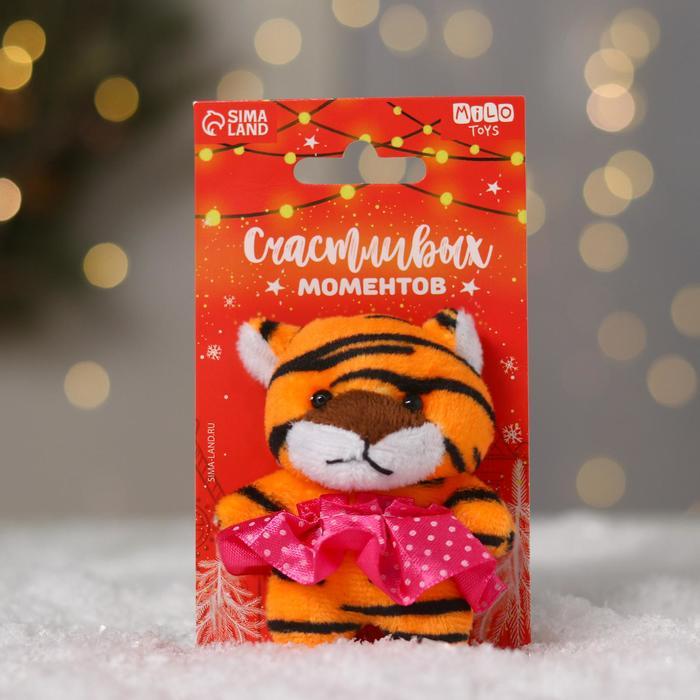 Мягкая игрушка Классный тигрёнок МИКС