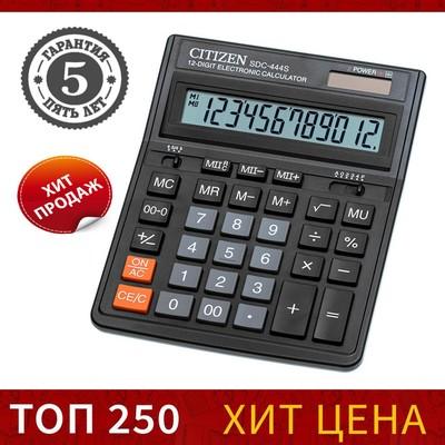 Калькулятор настольный 12-разрядный SDC-444S, 153*199*31мм, двойное питание, черный