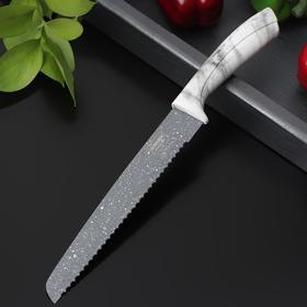 Нож хлебный «Мрамор», лезвие 20 см
