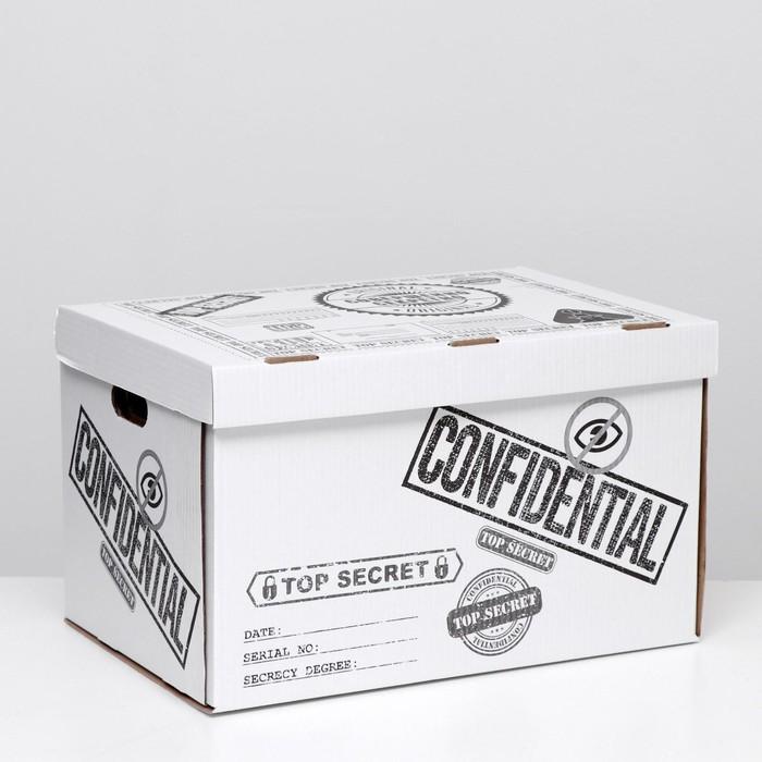 "Коробка для хранения ""Конфиденциально"", белая, 48 х 32,5 х 29,5 см,"