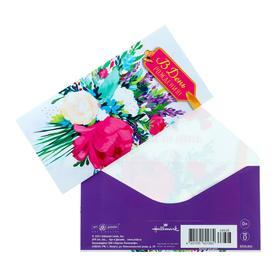 """Конверт для денег """"В День Рождения!"""" цветы, белый фон"""