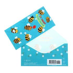 """Конверт для денег """"От нашей компашки"""" пчелы, голубой фон"""