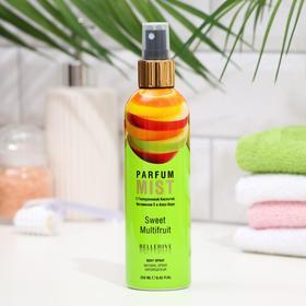 Парфюмированный мист для тела Parfum Mist Sweet Multifruit, 250 мл