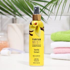 Парфюмированный мист для тела Parfum Mist Vanilla Extract, 250 мл