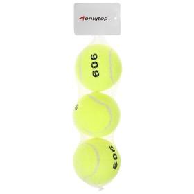 Мяч для большого тенниса № 909, тренировочный (набор 3 шт) Ош