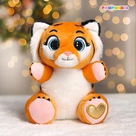 Мягкая игрушка «Тигр новогодний», 21 см