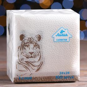 """Новогодние салфетки бумажные Лилия 24х24 с рисунком """"Благородный тигр""""1сл 100л."""