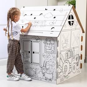 """Дом-раскраска из картона """"Синий трактор"""""""