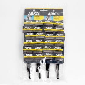 Станок одноразовый ARKO Regular 2 лезвия