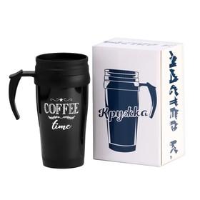 """Термокружка """"Coffee time"""", 400 мл, 12.5х17 см"""