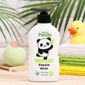 Детское жидкое мыло «Панда» с антимикробным эффектом, 250 мл
