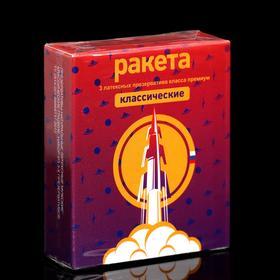 Презервативы Ракета класические 3 шт. Ош