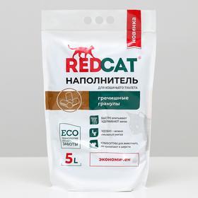 Наполнитель впитывающий гречневый Redcat, гранулированный, 5 л Ош