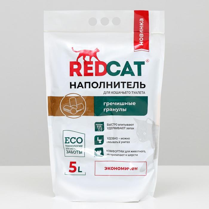Наполнитель впитывающий гречневый Redcat, гранулированный, 5 л