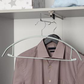 Вешалка-плечики для одежды с перекладиной Доляна, размер 44-46, антискользящее покрытие, дугообразная, цвет серый