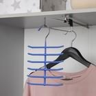 Вешалка для галстуков Доляна, антискользящее покрытие, 6 перекладин, цвет МИКС