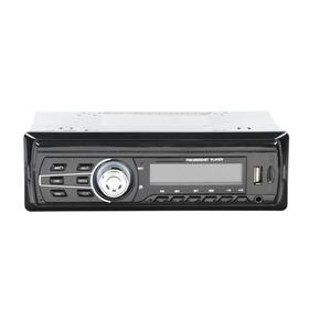Автомагнитола CARTAGE, Bluetooth, USB, MP3, AUX, MicroSD, 100 Вт, LT-7 Ош