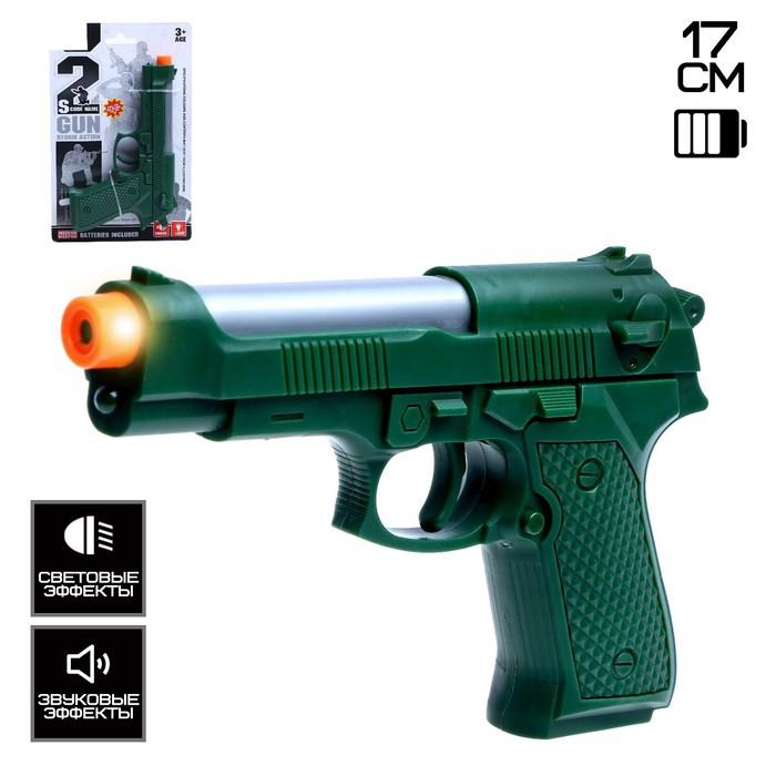 Пистолет Судья, свет, звук, работает от батареек, МИКС