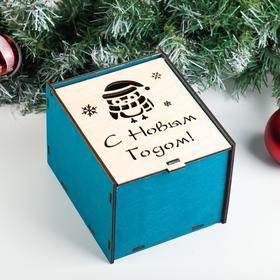 """Подарочная коробка деревянная """"С Новым Годом"""" зеленый кеталь 14,9х17,8х13,2 см"""