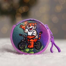Кошелёк «Тигр на велосипеде»