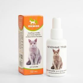 """Лечебные травы """"Пижон""""  для кошек с мочекаменной болезнью, 50 мл"""