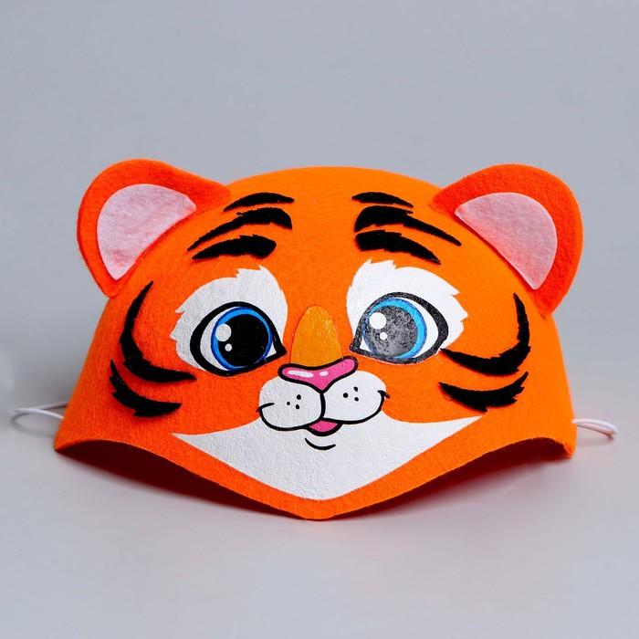 Шляпа карнавальная Тигрёнок