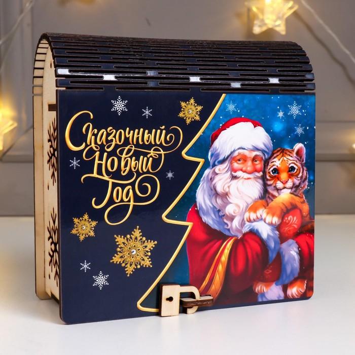 Шкатулка-книга Дед Мороз 14х14х6,5 см