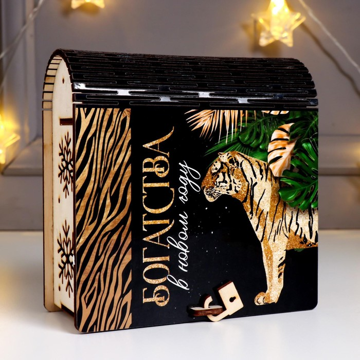 Шкатулка-книга Тигр 14х14х6,5 см